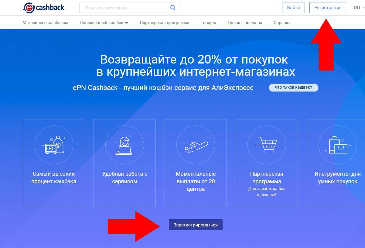 Интернетмагазин Алекс Экспресс на русском языке